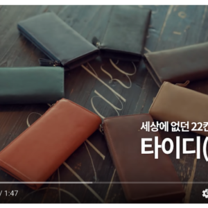 ついに世界進出!! 韓国のクラウドファンディングWadizに、TIDY プロジェクト挑戦中!