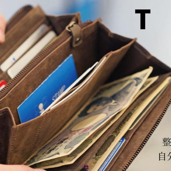 クラウドファンディングMakuakeで12,833,120円を達成。整理整頓長財布「TIDY」